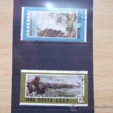Sellos: RUSIA--1966--CON CHARNELA-. Lote 22163952