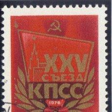 Sellos: RUSIA - ( URSS ) 1976 ( YVERT - 4222) ( USADO ) CONGRESO DEL PARTIDO COMUNISTA DE LA URSS. Lote 22156925
