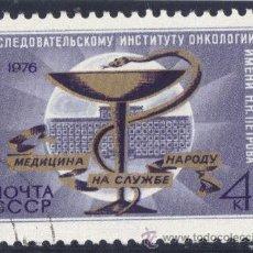 Sellos: RUSIA - ( URSS ) 1976 ( YVERT - 4307 ) ( USADO ) N. N. PETROV. Lote 22158554