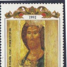 Sellos: RUSIA - 1992 ( YV - 5961 ) (NUEVOS SIN SEÑAS DE CHARNELA ) ICONO DE ANDREI ROUBLIEV. Lote 22183455