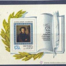 Sellos: RUSIA - ( URSS ) 1974 ( YVERT - H / B - 95 ) ( NUEVO SIN SEÑAS DE CHARNELA ). Lote 22188005