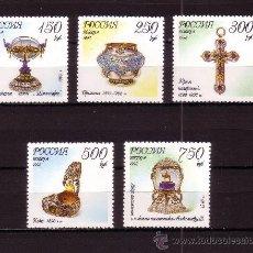 Sellos: RUSIA 6142/46*** - AÑO 1995 - JOYAS DE LA CASA FABERGE DE LOS MUSEOS DEL KREMLIN DE MOSCU. Lote 22244641