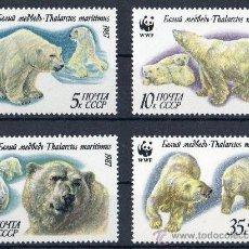 Sellos: RUSIA UNIÓN SOVIÉTICA 1987 YV 5391/94*** WWF - PROTECCIÓN DE LA FAUNA - OSOS POLARES - NATURALEZA. Lote 22277426