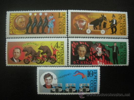 RUSIA 1989 IVERT 5660/4 *** 70 ANIVERSARIO DEL CIRCO SOVIETICO (Sellos - Extranjero - Europa - Rusia)