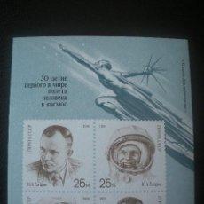 Sellos: RUSIA 1991 HB IVERT 217 *** 30 ANIVERSARIO DEL PRIMER HOMBRE EN EL ESPACIO. Lote 22796754