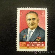 Sellos: RUSIA 1982 IVERT 4872 *** 75º ANIVERSARIO NACIMIENTO ACADEMICO S.P. KOROLEV - PERSONAJES. Lote 22797435