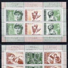 Sellos: RUSIA AÑO 1975 YV 4119/24*** 2 HB EN MP - V CENTº NACIMIENTO DE MIGUEL ANGEL - ARTE - ESCULTURA. Lote 27433475
