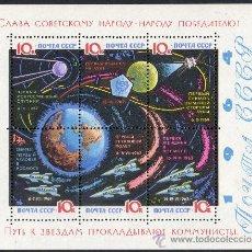 Sellos: RUSIA AÑO 1964 YV HB 35*** VUELOS ESPACIALES Y CONQUISTA ESPACIAL - ASTRONÁUTICA - TRANSPORTES. Lote 27433481