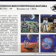 Sellos: RUSIA AÑO 1989 YV B209*** HB - EXPO FILATÉLICA INTERNACIONAL - CONQUISTA ESPACIO - ASTRONÁUTICA. Lote 25847586