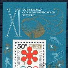 Sellos: RUSIA AÑO 1972 YV HB 73*º XI JUEGOS OLÍMPICOS DE INVIERNO SAPPORO'72 - DEPORTES - EMBLEMA OLÍMPICO. Lote 27433482