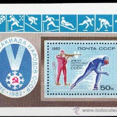 Sellos: RUSIA AÑO 1982 YV HB 153*** V JUEGOS DEPORTIVOS DE INVIERNO - DEPORTES - PATINAJE SOBRE HIELO. Lote 24381670