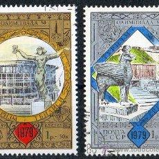 Sellos: RUSIA AÑO 1979 YV 4635/36*º XX JUEGOS OLÍMPICOS DE MOSCÚ'80 - DEPORTES - TURISMO - ARQUITECTURA. Lote 24382908