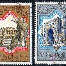 Sellos: RUSIA AÑO 1979 YV 4617/20*º XX JUEGOS OLÍMPICOS DE MOSCÚ'80 - DEPORTES - TURISMO - ARQUITECTURA. Lote 27433485