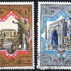 Sellos: RUSIA AÑO 1979 YV 4617/20*º XX JUEGOS OLÍMPICOS DE MOSCÚ'80 - DEPORTES - TURISMO - ARQUITECTURA. Lote 27433486