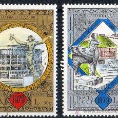Sellos: RUSIA AÑO 1979 YV 4635/36*º XX JUEGOS OLÍMPICOS DE MOSCÚ'80 - DEPORTES - TURISMO - ARQUITECTURA. Lote 24383057