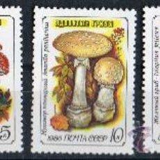 Sellos: RUSIA AÑO 1986 YV 5303/08*** SETAS - FLORA - NATURALEZA. Lote 24388010