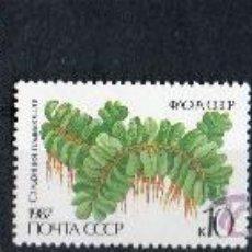 Sellos: RUSIA AÑO 1987 YV 5421/25*** HELECHOS - FLORA - NATURALEZA. Lote 24388092
