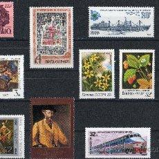 Sellos: RUSIA AÑOS 1967-1982 LOTE DE 12 SELLOS - AVES - PINTURA - BARCOS - TRENES - MÚSICA - FLORA - TURISMO. Lote 24389500