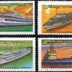 Sellos: RUSIA AÑO 1981 YV 4823/26*** BARCOS FLUVIALES Y DE RECREO - TRANSPORTES. Lote 24390244