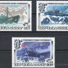 Sellos: RUSIA AÑO 1984 YV 5092/94*** 50 ANVº EXPEDICIÓN ÁRTICA DE CHELIUSKIN - BARCOS - AVIONES - POLAR. Lote 24390775