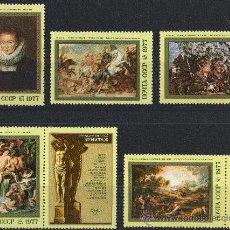 Sellos: RUSIA AÑO 1977 YV 4376/80*** 400 ANVº DEL NACIMIENTO DE RUBENS - PINTURA - ARTE. Lote 24391161