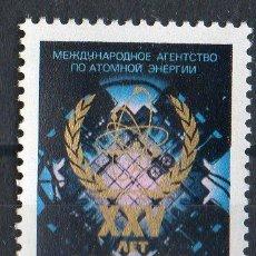 Sellos: RUSIA AÑO 1982 YV 4939*** 25 ANVº AGENCIA INTERNACIONAL DE LA ENERGÍA ATÓMICA. Lote 24391452