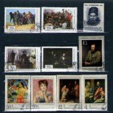 Sellos: LOTE DE 14 SELLOS DE PINTURAS - DE LA UNION SOVIETICA (URSS - CCCP - RUSIA) Y OTROS.. Lote 25031403