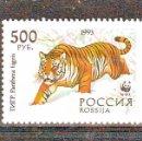 Sellos: RUSIA****.1993.FAUNA ANIMALES.TIGRES.VALOR NUEVO SIN FIJASELLOS.. Lote 160097105