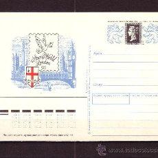 Sellos: RUSIA ENTERO POSTAL - AÑO 1990 - EXPOSICION FILATELICA INTERNACIONAL LONDON 90. Lote 25300864