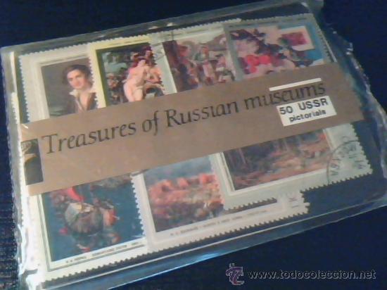 TREASURES OF RUSSIAN MUSEUMS. 50 USSR PICTORIALS. 50 SELLOS DE LA ANTIGUA UNION SOVIETICA. (Sellos - Extranjero - Europa - Rusia)