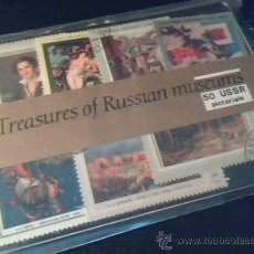 Sellos: TREASURES OF RUSSIAN MUSEUMS. 50 USSR PICTORIALS. 50 SELLOS DE LA ANTIGUA UNION SOVIETICA.. Lote 26252088