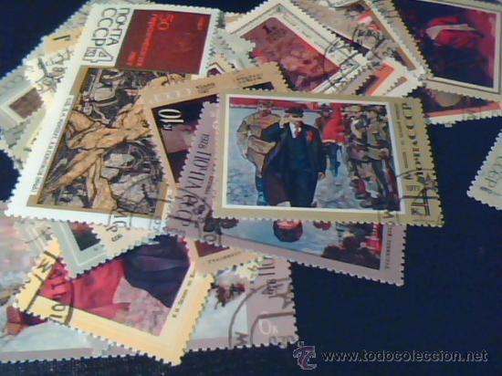 Sellos: TREASURES OF RUSSIAN MUSEUMS. 50 USSR PICTORIALS. 50 SELLOS DE LA ANTIGUA UNION SOVIETICA. - Foto 2 - 26252088