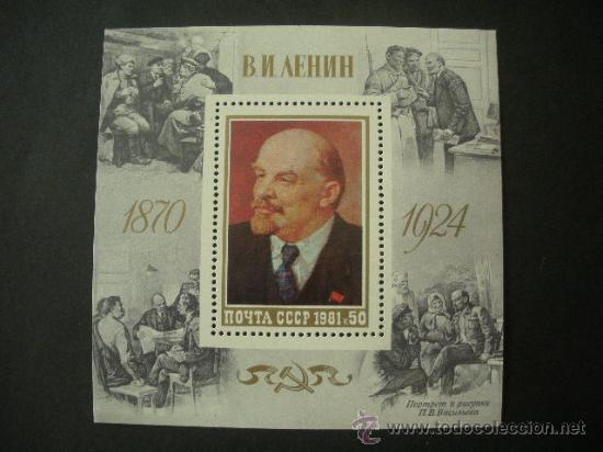RUSIA 1981 HB IVERT 149 *** 111º ANIVERSARIO NACIMIENTO DE LENIN - PERSONAJES (Sellos - Extranjero - Europa - Rusia)