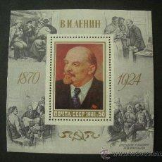 Sellos: RUSIA 1981 HB IVERT 149 *** 111º ANIVERSARIO NACIMIENTO DE LENIN - PERSONAJES. Lote 26984365