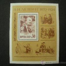 Sellos: RUSIA 1983 HB IVERT 164 *** 113º ANIVERSARIO DEL NACIMIENTO DE LENIN - PERSONAJES. Lote 26985377