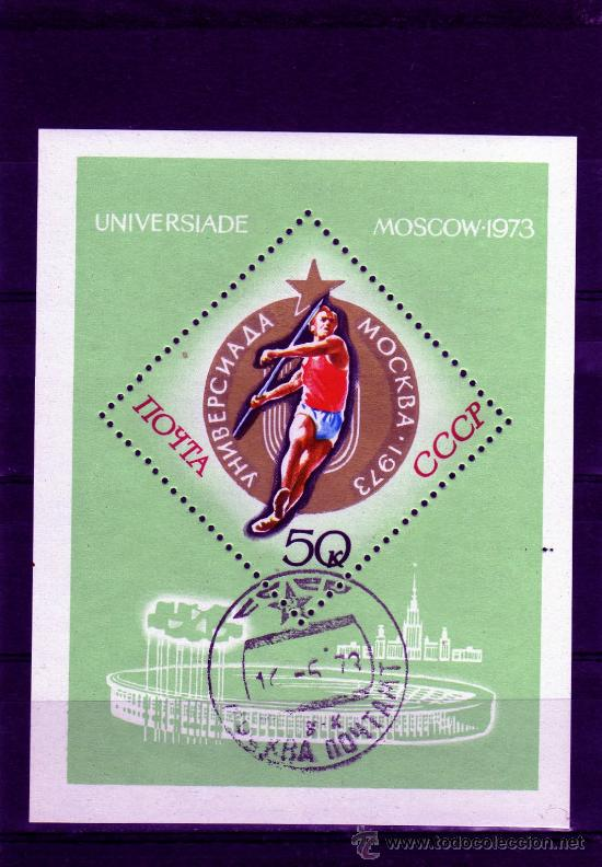 HB HOJITA DE URSS RUSIA AÑO 1973 YVERT NR.87 USADA (Sellos - Extranjero - Europa - Rusia)