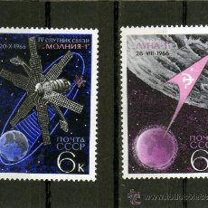 Sellos: SERIE COMPLETA DE URSS RUSIA AÑO 1966 YVERT NR.3188/89 NUEVA . Lote 27676673