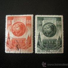 Sellos: RUSIA 1946 IVERT 1075/6 29 ANIVERSARIO DE LA REVOLUCIÓN DE OCTUBRE. Lote 27917829