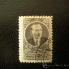 Sellos: RUSIA 1957 IVERT 1954 75 ANIVERSARIO NACIMIENTO POETA BIELORUSO IANKA KOUPALA - PERSONAJES. Lote 27922010