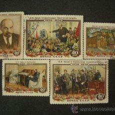 Sellos: RUSIA 1954 IVERT 1679/83 30 ANIVERSARIO DE LA MUERTE DE LENIN - PERSONAJES. Lote 27933111