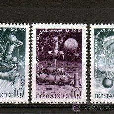 Sellos: SERIE COMPLETA DE URSS RUSIA AÑO 1970 YVERT NR.3687/89 NUEVA . Lote 28223300