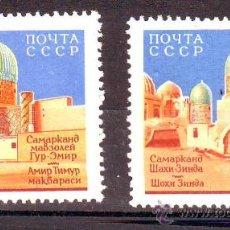 Francobolli: RUSIA***.AÑO 1963.YVERT NR.2738/2739.EDIFICIOS RELIGION.2 VALORES NUEVOS.. Lote 28619981