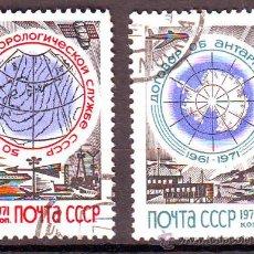 Sellos: RUSIA.AÑO 1971.YVERT NR.3727/3728.SERIE USADA.ANTARCTIDA.HIDROMETEOROLOGIA.. Lote 28622313