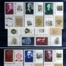 Sellos: SERIE COMPLETA URSS RUSIA AÑO 1970 YVERT NR. 3613/22 NUEVOS LENIN. Lote 28550703