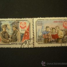 Sellos: RUSIA 1959 IVERT 2222/3 - 10º ANIVERSARIO DE LA REPUBLICA POPULAR CHINA. Lote 28766030