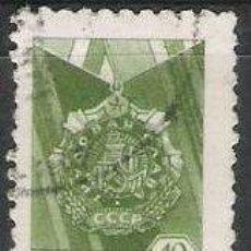 Sellos: RUSIA URSS 1976 SCOTT 4522 SELLO * MEDALLA FUERZAS ARMADAS 10K MATASELLO DE FAVOR PREOBLITERADO . Lote 29028302