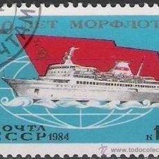 Sellos: RUSIA URSS 1984 SCOTT 5271 SELLO * BARCO MORFLOT, MERCHANT & TRANSPORT FLEET 10K MATASELLO DE FAVOR . Lote 29560386