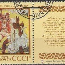 Sellos: RUSIA URSS 1989 SCOTT 5793 SELLO * LEYENDAS LETONIA LATVIAN LORE LACHPLESIS 10K PREOBLITERÉ . Lote 29560759