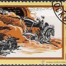 Sellos: RUSIA URSS 1990 SCOTT 5891 SELLO * LEYENDAS TADZHIK GURAGULI (ARMORED WARRIORS AND ELEPHANT) 10K. Lote 29560849