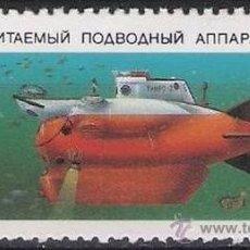 Sellos: RUSIA URSS 1990 SCOTT 5942 SELLO * SUBMARINOS TINRO-2 10K PREOBLITERÉ MATASELLO FAVOR PREOBLITERADO. Lote 29629011